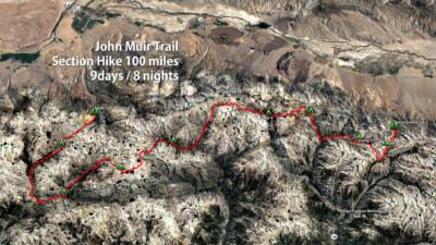 JMT Section Hike 2017